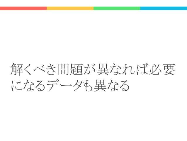 """example 1 """"審査ステータス"""" と """"有効フラグ"""""""