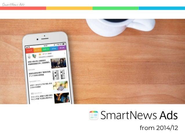 Sma w A s http://static.smartnews.com/smartnews-ads/key_mediaguide_smartnews.pdf
