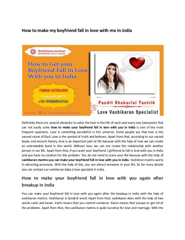 How to make my boyfriend fall in love with me in india pdf