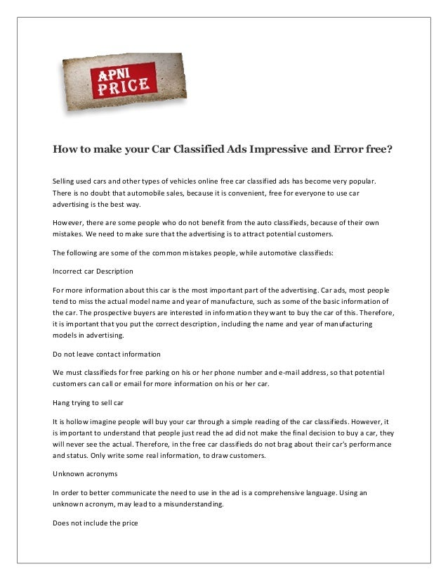 How to make your Car Classified Ads Impressive and Error free?