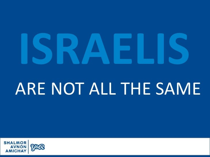 ISRAELISARE NOT ALL THE SAME<br />