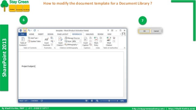 sharepoint 2013 document library template - how to modify the document template for a document library