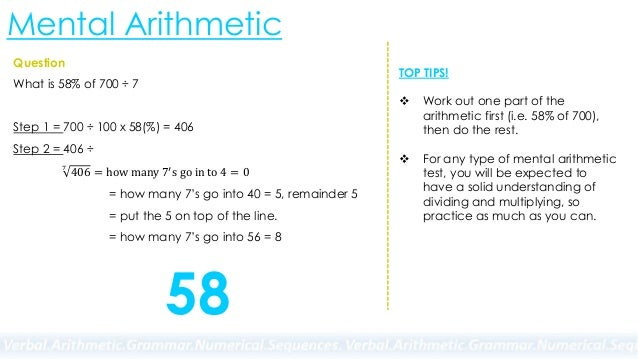 How to Pass IQ and Aptitude Tests: Practice Sample Questions