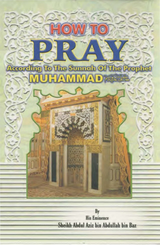 By His Eminence -------~S•he~ihh1111--AA-1w1hdul Aziz bin Abdullah bin Raz