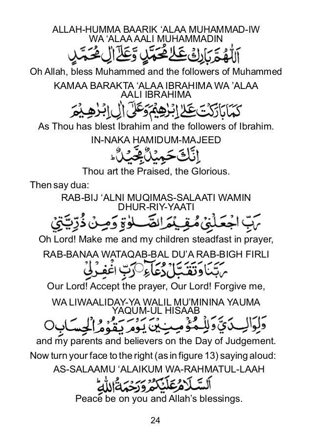 How to pray Salaah (Muslim prayer guide) | Ahmad Deedat