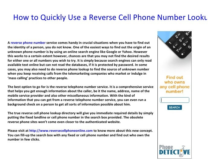 A cell phone number lookup has never been easy, but these tips help