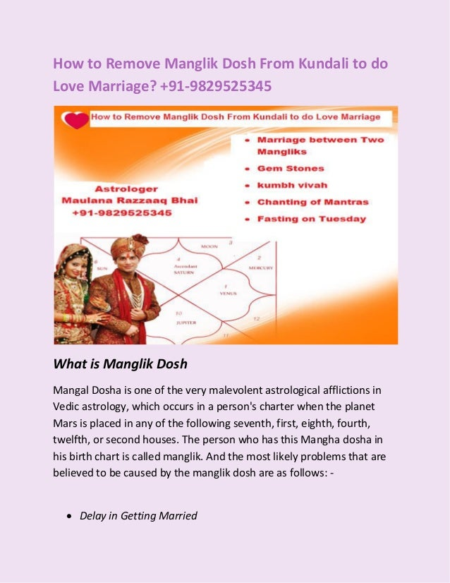 How To Remove Manglik Dosh From Kundali To Do Love Marriage 91 982