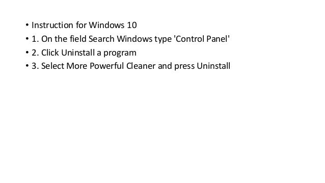 How to remove mpc cleaner