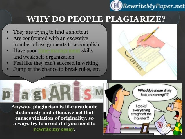 Reasons people plagiarize
