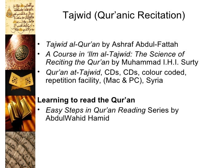 How To Study Quran