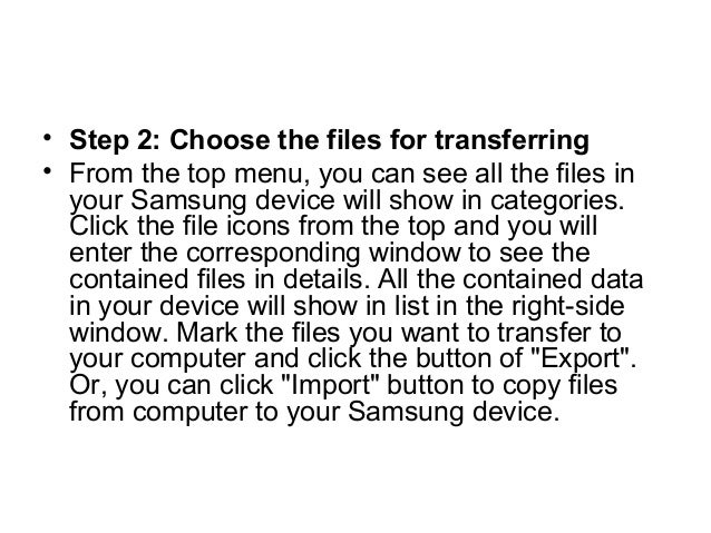 how to send files to phone from computer