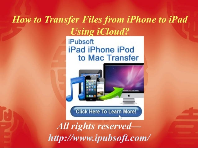 how to import cd to iphone how to transfer files from iphone to using icloud 18880