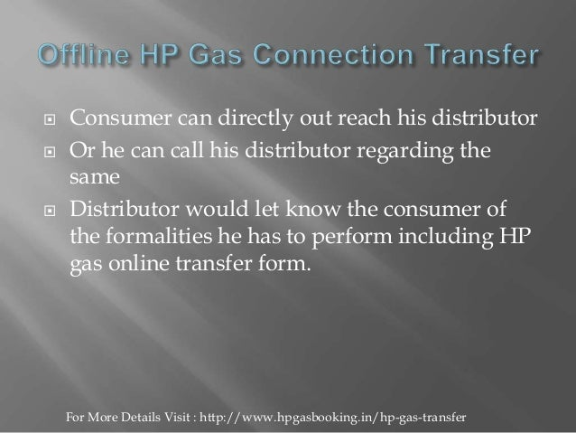 How to transfer hp gas connection within city transfer out of city transfer spiritdancerdesigns Gallery