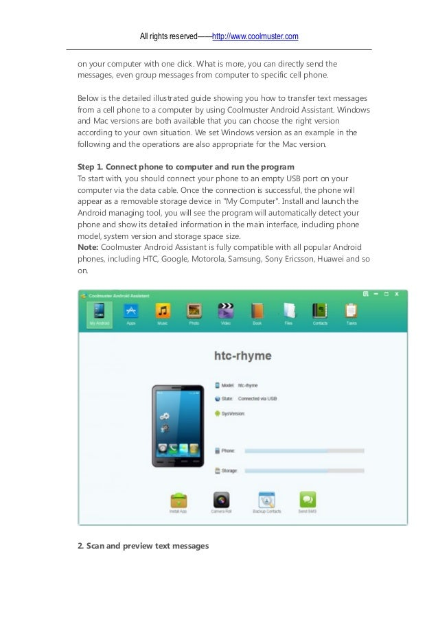how to get text messages on both iphone and ipad how to transfer text messages from cell phone to computer 21513