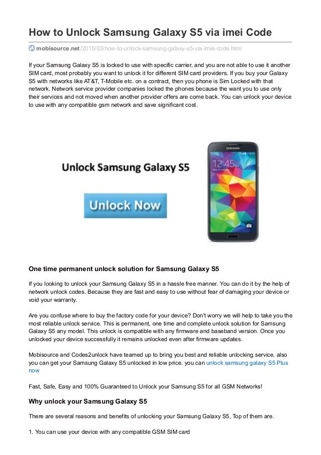 how to get samsung galaxy s5 unlock code for free