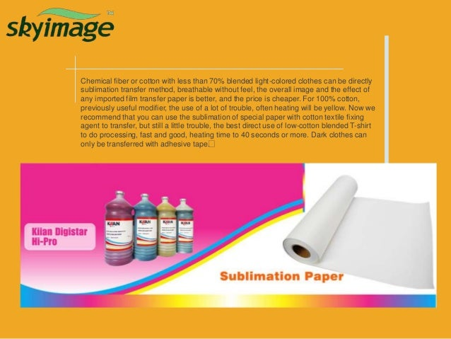 How To Use Inkjet Transfer Paper for 100% Cotton T-shirt