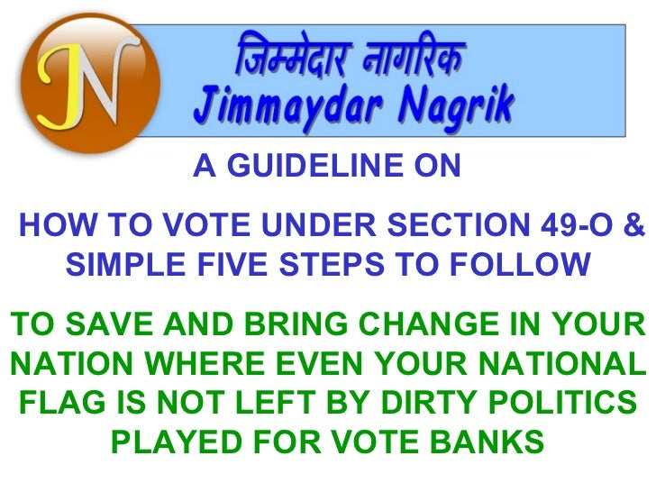 A GUIDELINE ON HOW TO VOTE UNDER SECTION 49-O & SIMPLE FIVE STEPS TO FOLLOW TO SAVE AND BRING CHANGE IN YOUR NATION WHERE ...