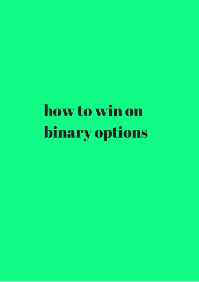 Binary options trading small deposit