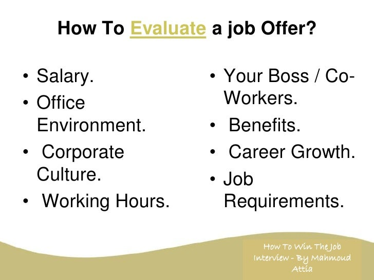 how to mention salary requirements
