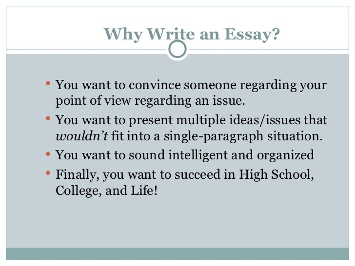 Sound intelligent essay