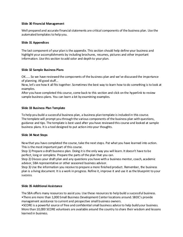 components of a business plan pdf