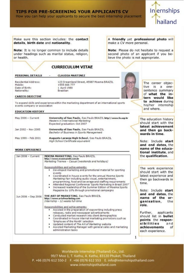 how to make a good cv