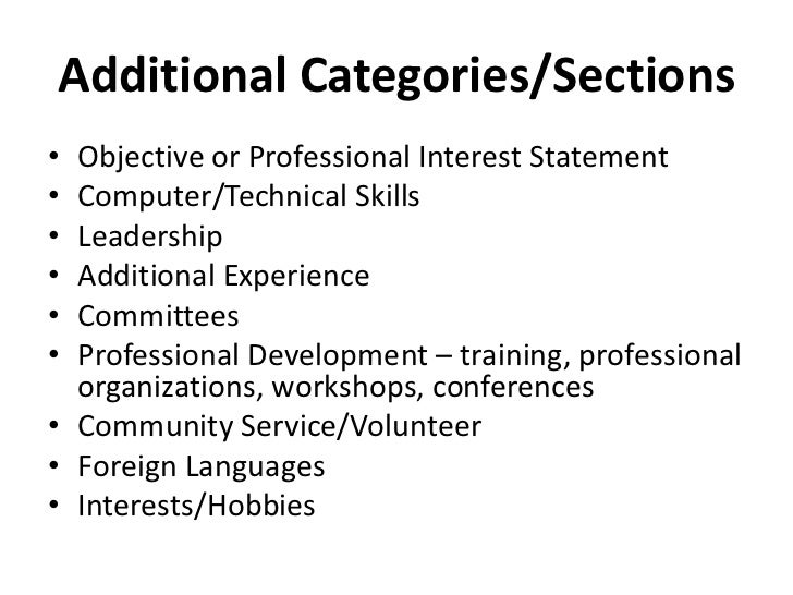 interests and skills to put on a resumes