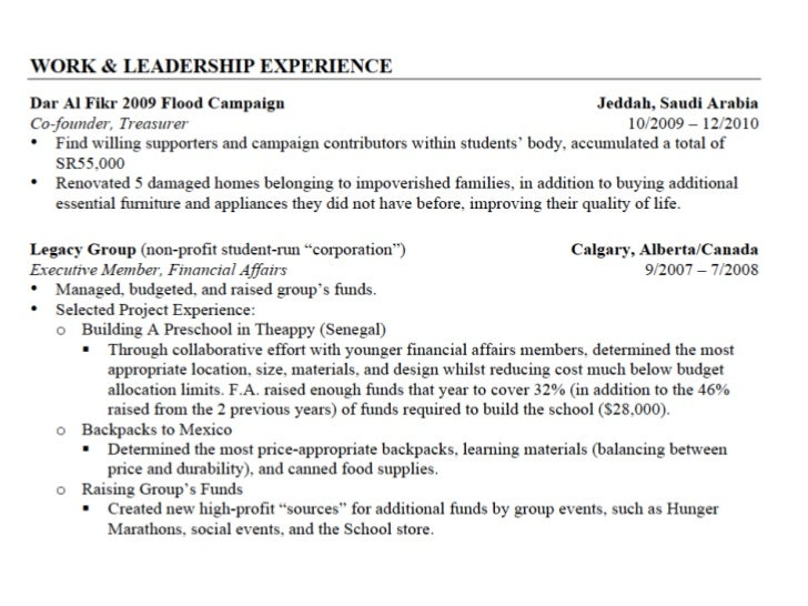 interest in a resume