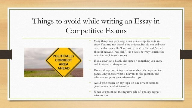 Service essay writing examples for competitive exams