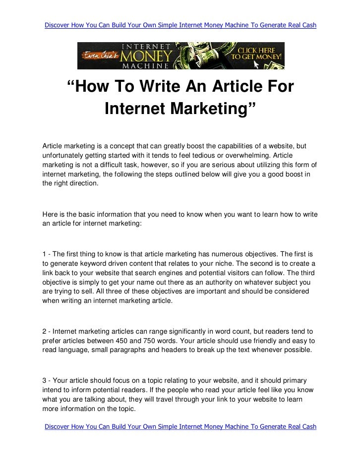 Essay on how to use the internet