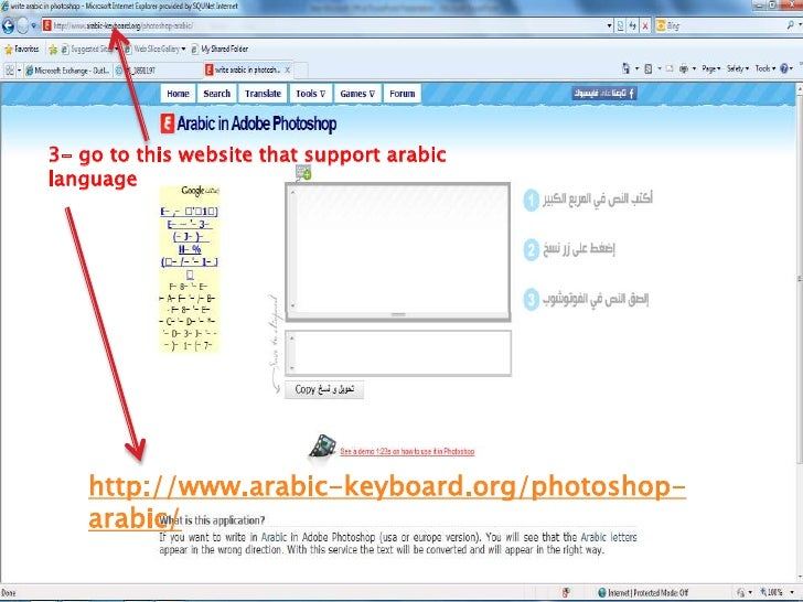 How to write arabic numbers in powerpoint