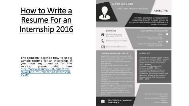 how to write a resume for an internship 2016