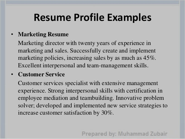 resume profile