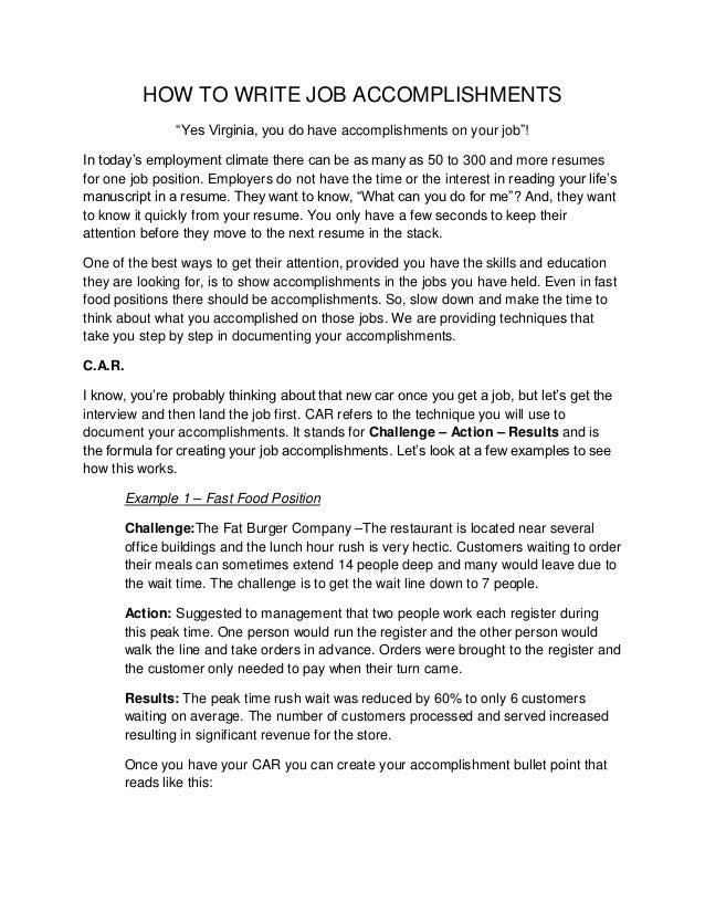 my proudest accomplishment essay examples