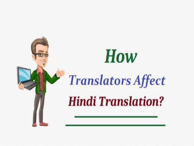 Hindi is the national language of India. The language has an old association with the Sanskrit language. With the help of ...