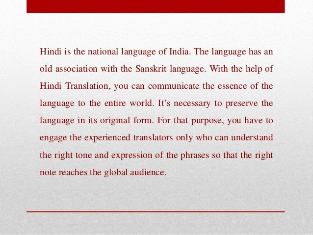 Should have been meaning in hindi