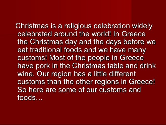 How we celebrate christmas in greece!