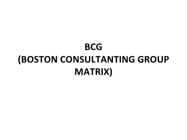 The BCG Matrix And Wal-Mart Essay Sample