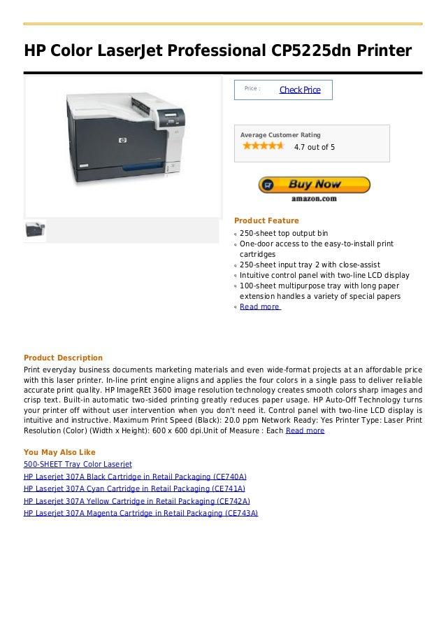 HP Color LaserJet Professional CP5225dn Printer                                                                  Price :  ...