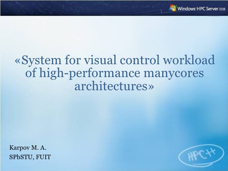 « System for visual control workload of high - performance manycores   architectures » Karpov M. A. SPbSTU, FUIT