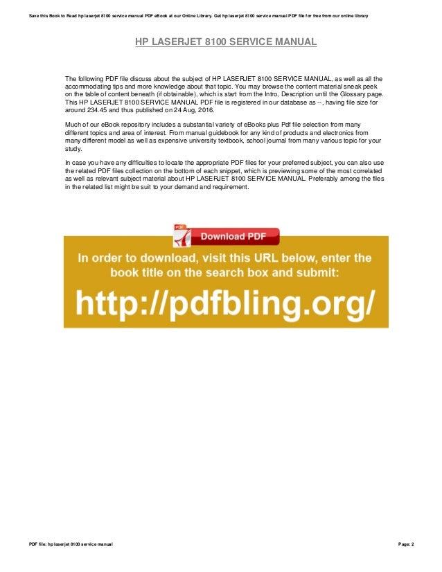 hp laserjet 8100 service manual rh slideshare net hp officejet pro 8100 service manual pdf HP LaserJet 8100 DN