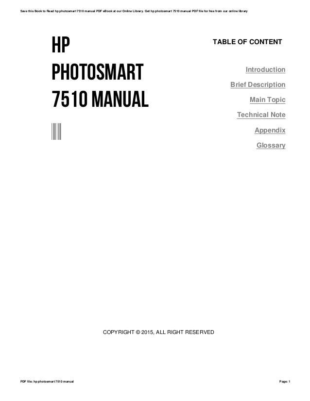 Hp photosmart 7510 manual