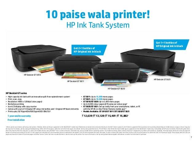 Hp printer September range brochure