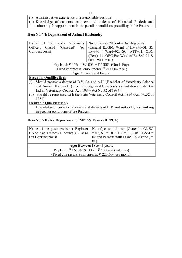 Hppsc recruitment-ae-veterinary-officer-lecturer-other-posts
