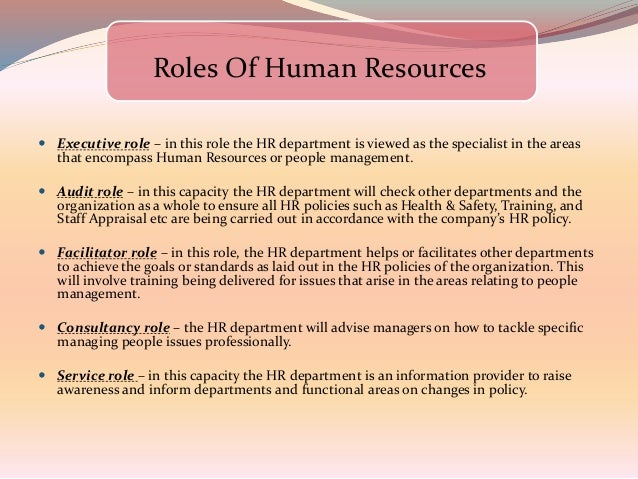 the role of hr functions in