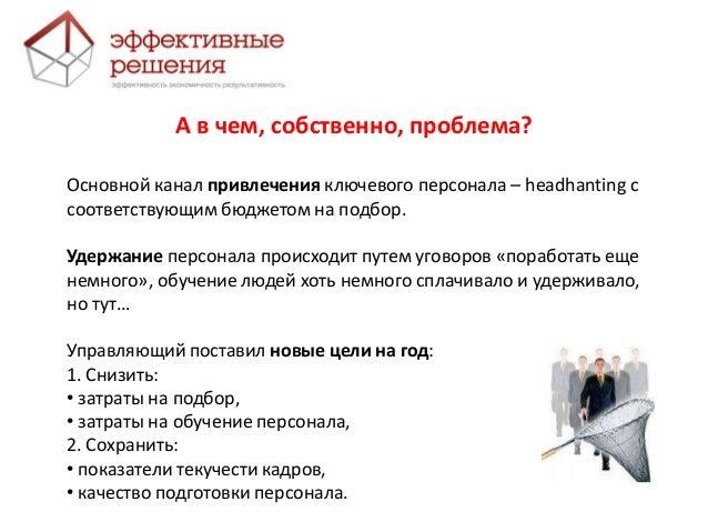Сельхозтехника - tonar.info