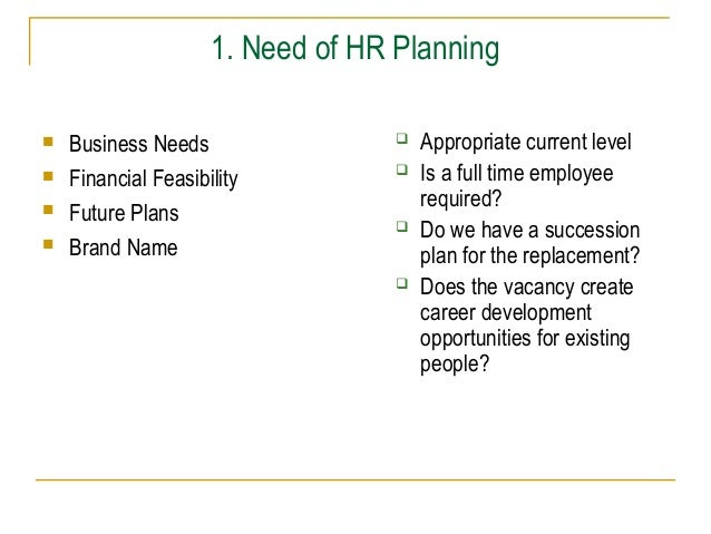 human resource plan example