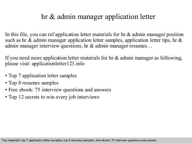 Hr Amp Admin Manager Application Letter