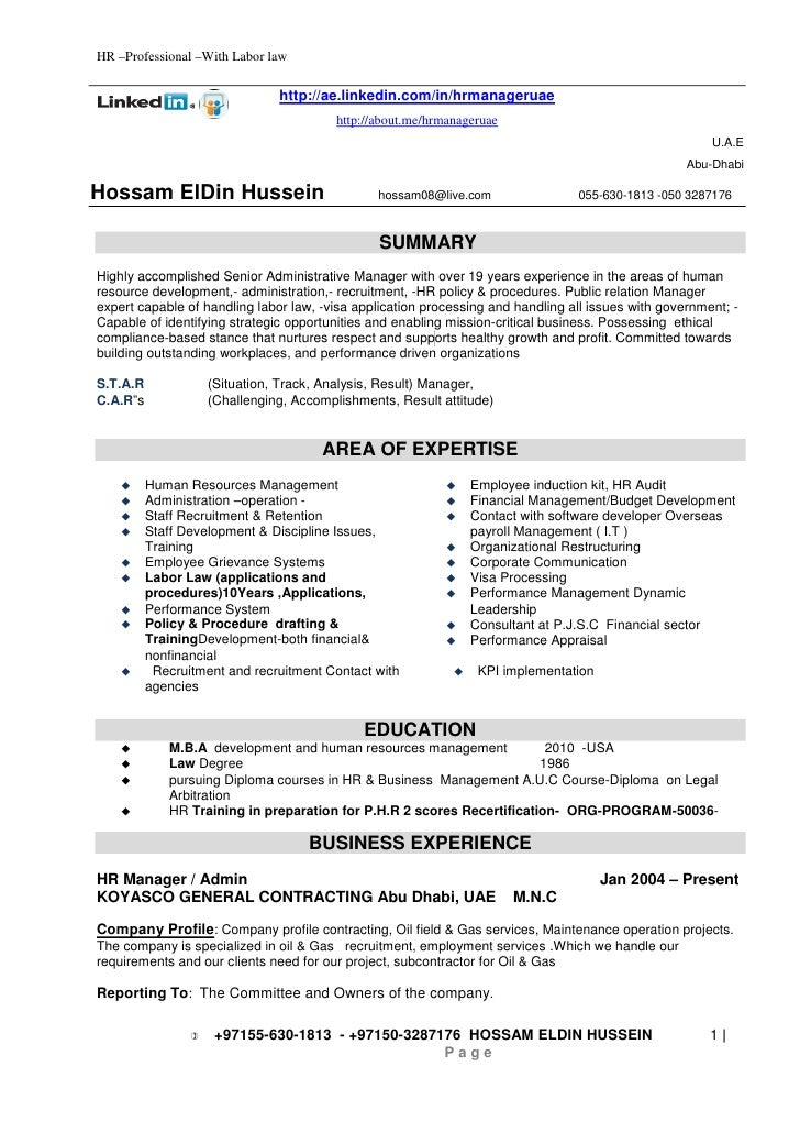 HR –Professional –With Labor law                                http://ae.linkedin.com/in/hrmanageruae                    ...
