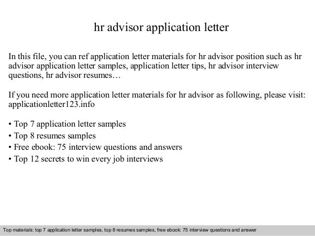 Hr Advisor Application Letter